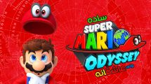 نقد و بررسی Super Mario Odessey