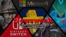 Newsweek – سوم اسفند ماه 1396
