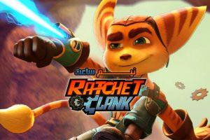 نیم ساعت گیم پلی بازی Ratchet & Clank