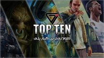 TOP Ten - Over 200 Hours Gamplay