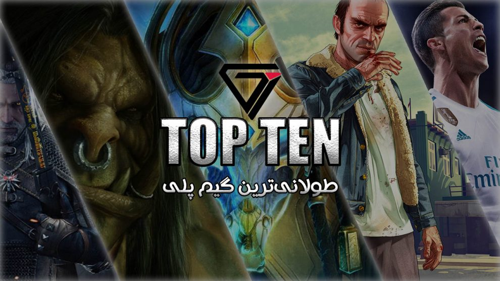 TOP Ten - Over 200 Hours Gamplay