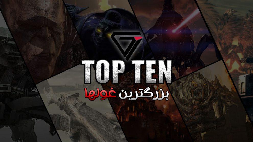 TOP Ten - BIG Bosses