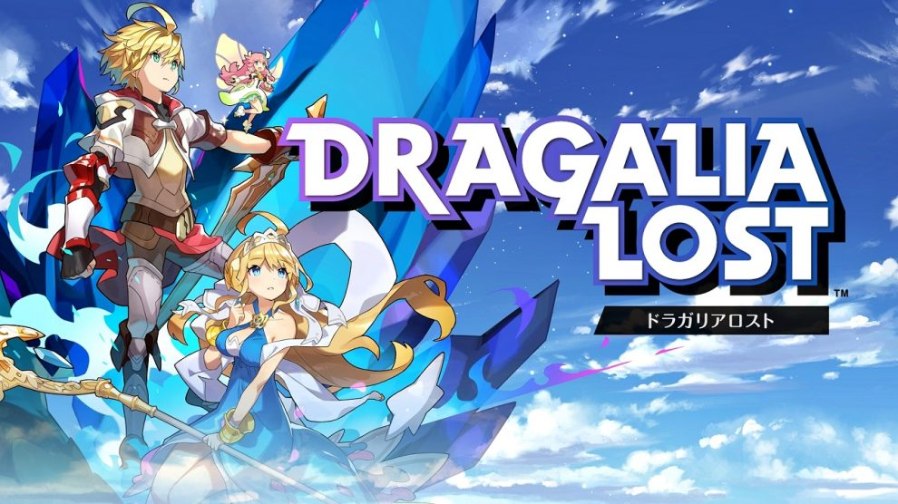 بازی موبایل Nintendo با نام Dragalia Lost معرفی شد