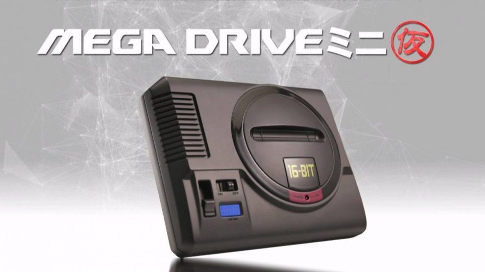 طراحی Mega Drive Mini براساس تکنولوژی AtGames