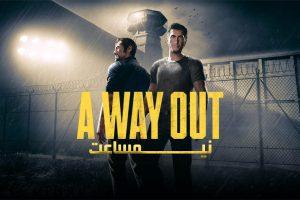 نیم ساعت گیم پلی بازی A Way Out