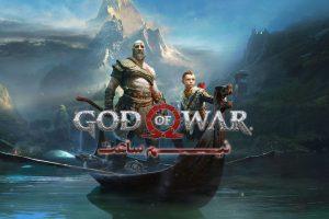 نیم ساعت گیم پلی بازی God of War