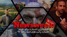 Newsweek 15