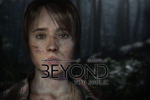 نیم ساعت بازی Beyond Two Souls