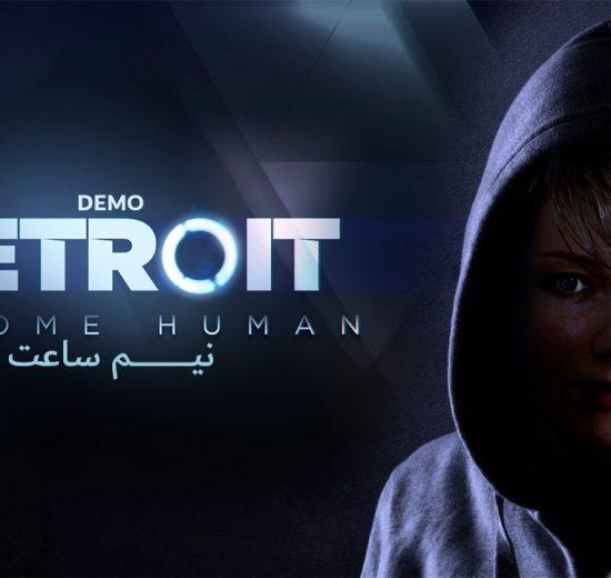 گیم پلی بازی Detroit Become Human Demo