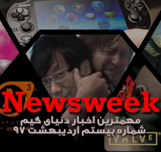 Newsweek 20