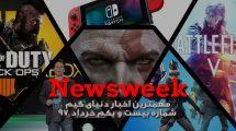 Newsweek 21