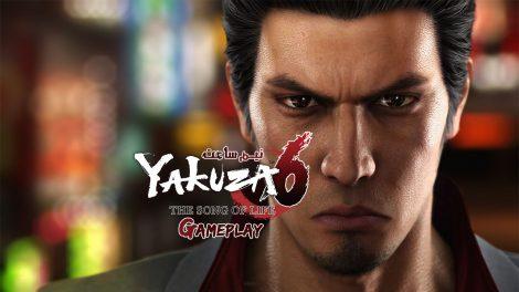 نیم ساعت بازی Yakuza 6