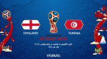 بازی تونس انگلیس