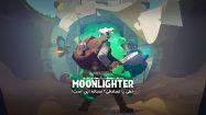 بررسی بازی Moonlighter