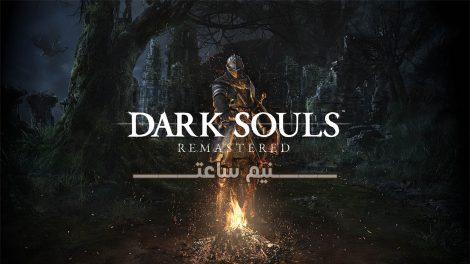 گیم پلی بازی Dark Souls Remastered