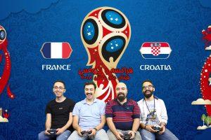 فینال جام جهانی 2018 روسیه