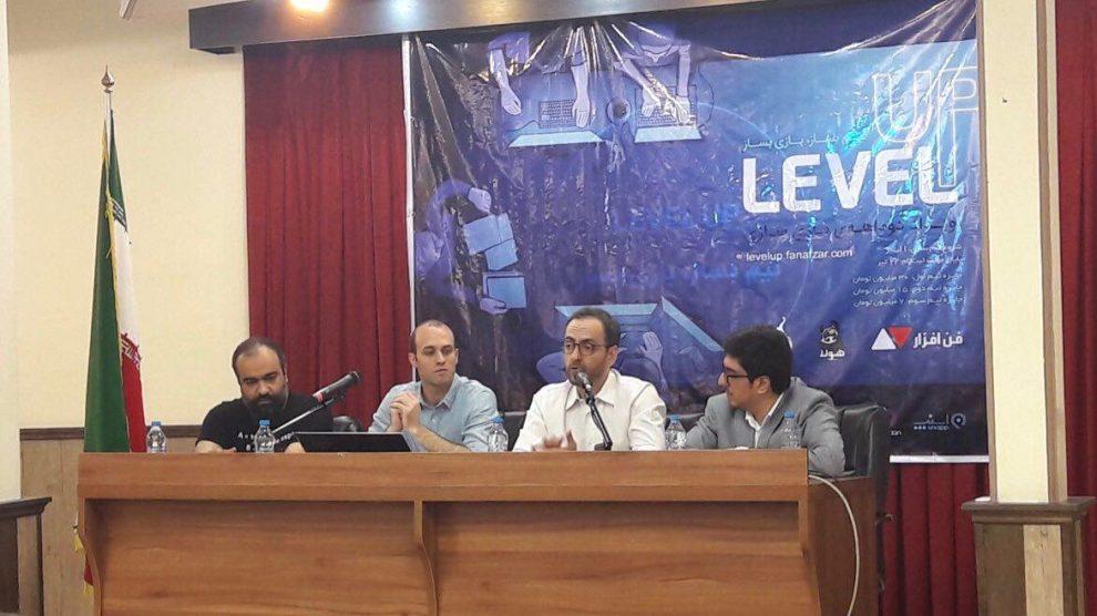دومین دوره رویداد بازیسازی Level Up آغاز شد