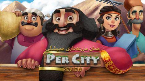 بررسی بازی Per City