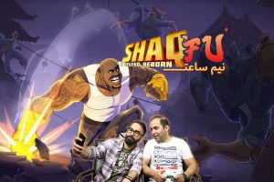 گیم پلی بازی Shaq Fu A Legend Reborn