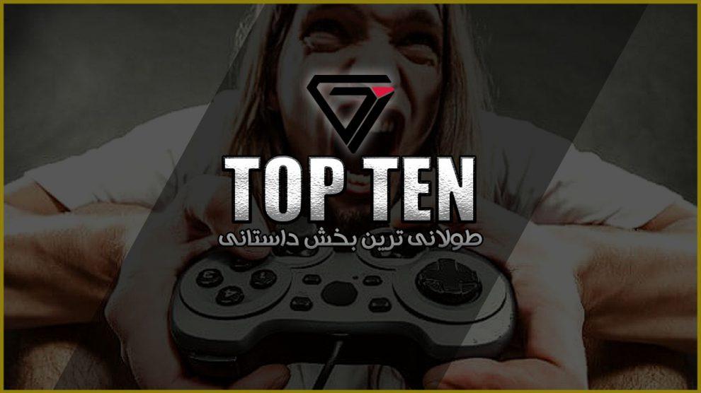 Top Ten Episode 7