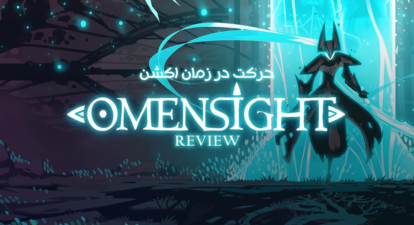 Omensight Review