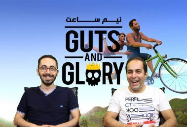 گیم پلی بازی Guts and Glory
