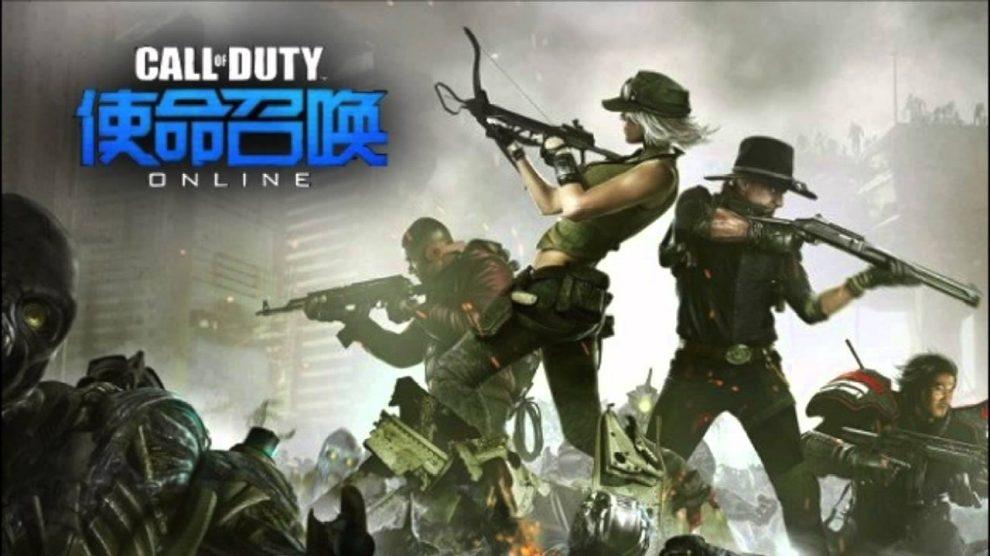 بازی Call of Duty برای موبایل
