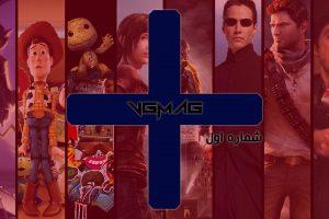 VGMAG+ شماره یک