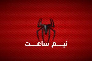 Spider-Man 2018 gameplay
