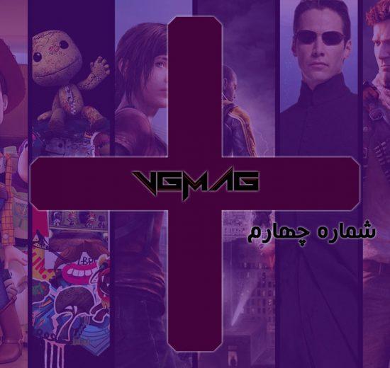 VGMAG Plus Episode 4
