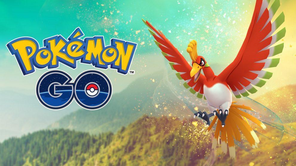 درآمد روزانه بازی Pokemon Go به 2.5 میلیون دلار رسید