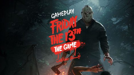 Friday the 13th Gameplay