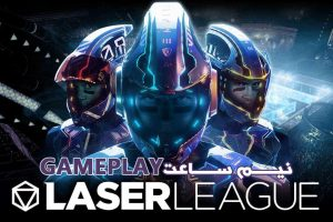 Laser League Gamplay