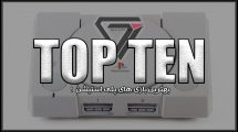 Best PS1 Games