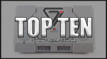 Best PS1 Games