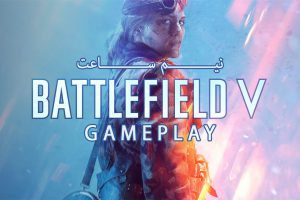 battlefield v gameplay