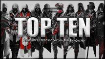 best assassins creed games
