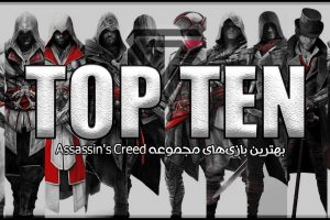 best assassins creed games