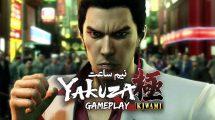 Yakuza Kiwami Gameplay