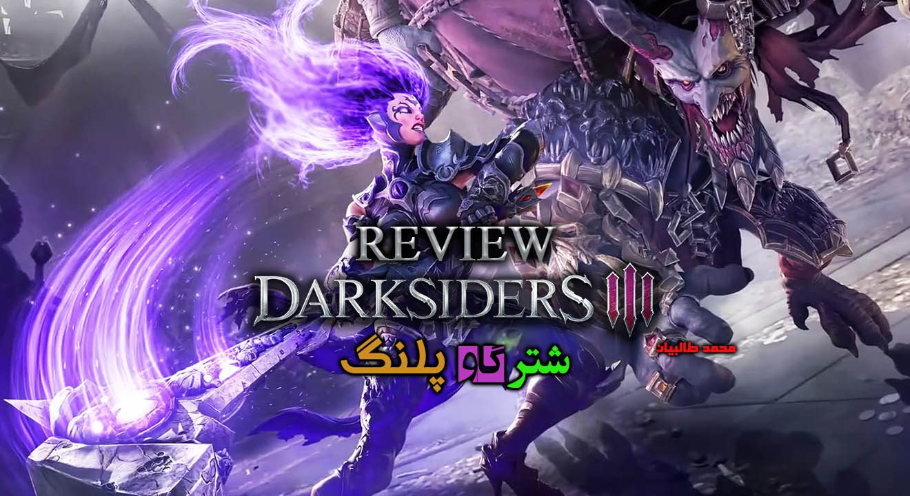 dareksiders 3 review