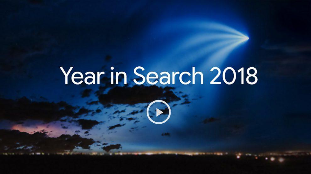صدرنشینی Fortnite در نتایج جستجوی Google