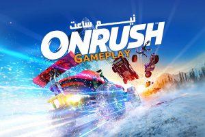 onrush gameplay