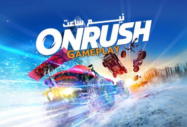 onrush gameplay