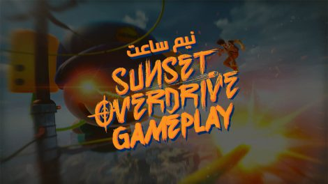 گیم پلی Sunset Overdrive
