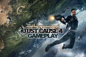 Just Cause 4 Gameplay
