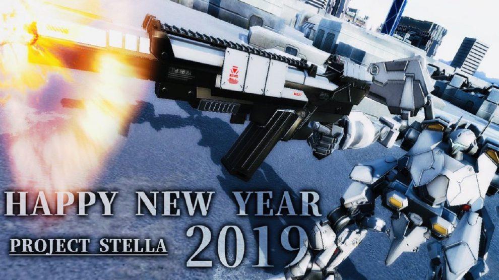 عرضه بازی Project Stella در سال 2019