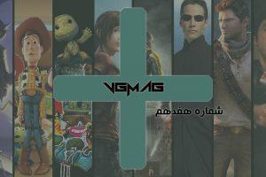 VGMAG PLUS 17