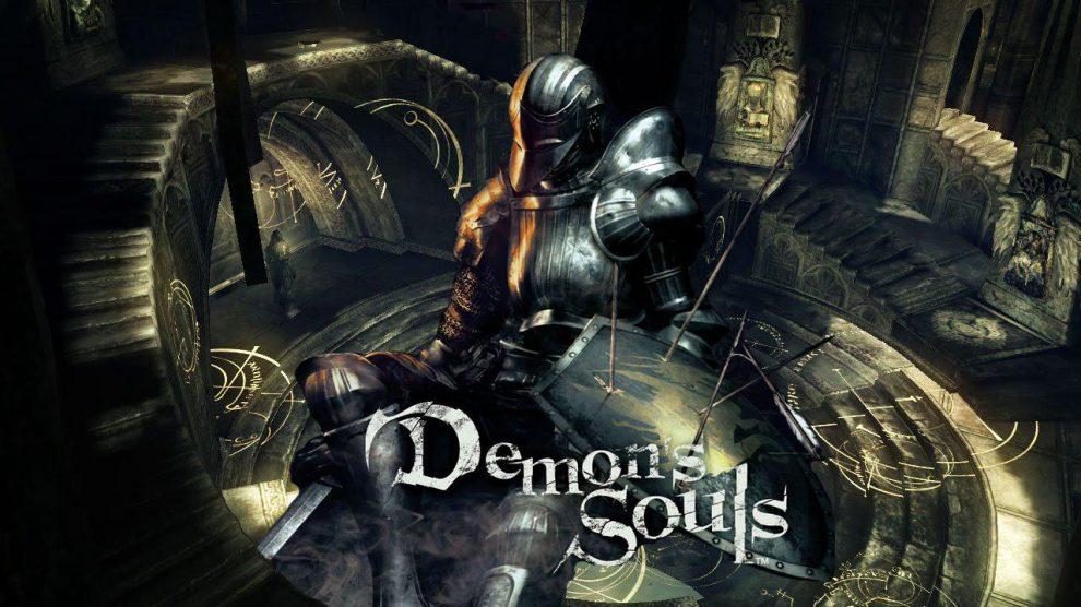 منتظر نسخه ریمستر Demon's Souls باشید