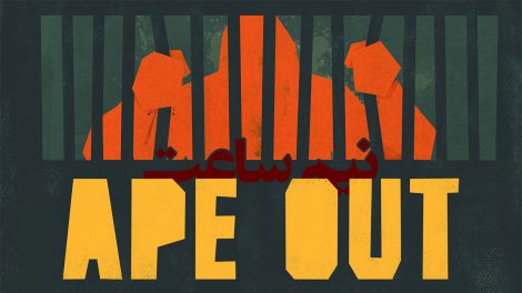 ape out gameplay