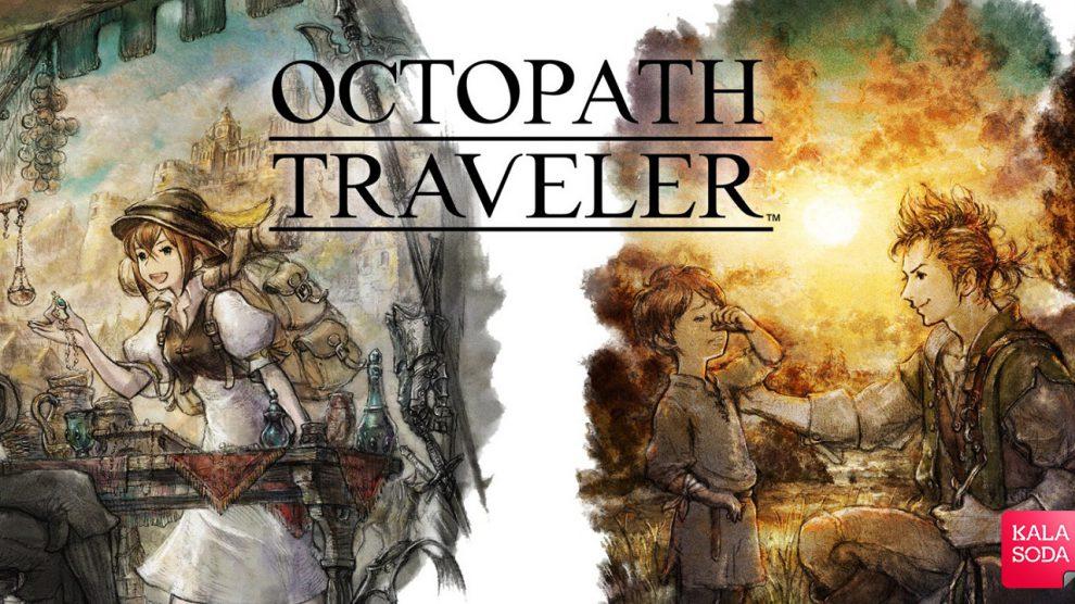 شایعه عرضه Octopath Traveler برای PC